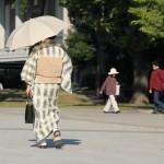 Tokio. Paraplu voor regen en zon.
